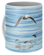 Gull Mirrored Coffee Mug