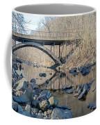 Gunpowder Falls St Pk Bridge - Pano Coffee Mug