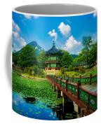 Gyeongbokgung Palace Coffee Mug