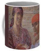 Gypsies Kuzma Petrov-vodkin - 1926-1927 Coffee Mug