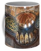 Hagia Sophia Dome Coffee Mug