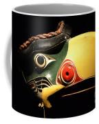 Kolus Mask Kwakwawak Mask 7 Coffee Mug