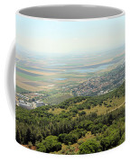 Haifa Natural Park Coffee Mug