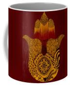 Hamsa- Brown Coffee Mug