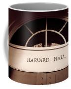 Harvard Hall #2 Coffee Mug