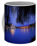 Harveston Lake At Night Coffee Mug