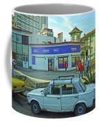 Havana-37 Coffee Mug