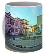 Havana-51 Coffee Mug