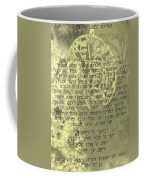 Hbrew Prayer For The Mikvah- Prayer Of The Woman For Her Husband Coffee Mug