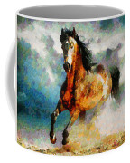 Hc0255 Coffee Mug