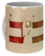 Hebrew Calligraphy-aviv Coffee Mug