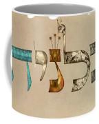 Hebrew Calligraphy- Calanit Coffee Mug