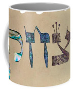 Hebrew Calligraphy- Isaac Coffee Mug