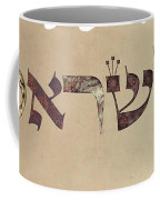 Hebrew Calligraphy- Israel Coffee Mug