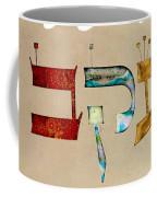 Hebrew Calligraphy- Jacob Coffee Mug