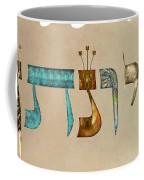 Hebrew Calligraphy- Jonatan Coffee Mug