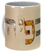 Hebrew Calligraphy- Kfir Coffee Mug