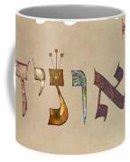 Hebrew Calligraphy- Leonid Coffee Mug