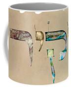 Hebrew Calligraphy- Yakir Coffee Mug