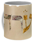 Hebrew Calligraphy- Yeara Coffee Mug