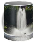Heron Across A Fountain Coffee Mug