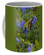 Hidden In Plain Sight Coffee Mug