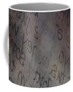 Hidden Within Words Coffee Mug