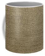 Hieroglyph Iv Coffee Mug