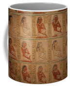 Hieroglyphic Detail Coffee Mug