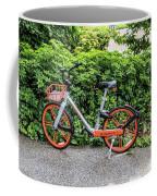 Hire Bike Coffee Mug