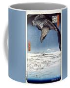Hiroshige: Edo/eagle, 1857 Coffee Mug