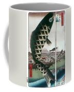 Hiroshige: Kites, 1857 Coffee Mug
