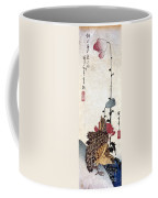 Hiroshige: Poppies Coffee Mug