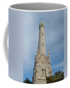 Historic Milwaukee Water Tower Coffee Mug