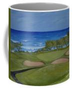 Hole 17 - Wailua Golf Course On Kauai Coffee Mug