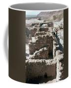 Holy Land: Qumran Ruins Coffee Mug