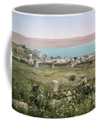 Holy Land: Tiberias Coffee Mug