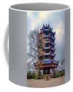 Wuyun Tower Coffee Mug
