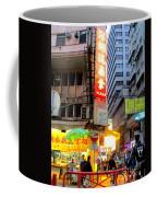 Hong Kong Sign 13 Coffee Mug
