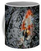 Hoosier's Pet Koi Coffee Mug