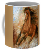 Horse1 Coffee Mug