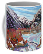Horseshoe Park Coffee Mug