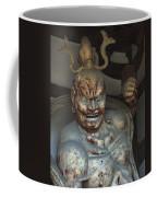 Horyu-ji Temple Gate Guardian - Nara Japan Coffee Mug