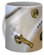 Hot Hot Hot Coffee Mug