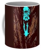Scream Coffee Mug