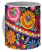 Hungarian Matyo Szentgyorgy Folk Embroidery Photographic Print Coffee Mug