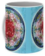 I Am That Mandala Coffee Mug