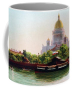 I  Gavriil Kondratenko Coffee Mug