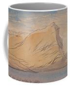 Ibreem Coffee Mug