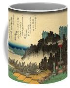 Ikegami No Bansho - Evening Bell At Ikegami Coffee Mug